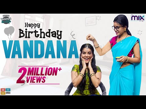 Happy Birthday Vandana