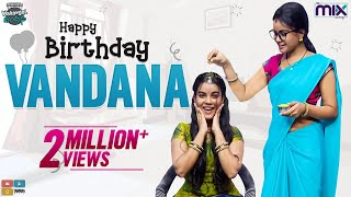 Happy Birthday Vandana || EP 41 || Warangal Vandhana || The Mix By Wirally || Tamada Media