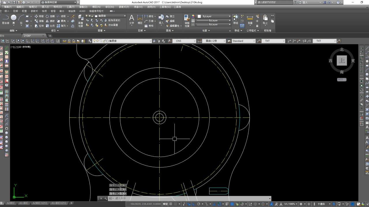 電腦輔助機械設計製圖乙級-210A-抽水泵 - YouTube