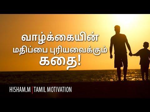 Value Of Life | Tamil Motivation | Hisham.M