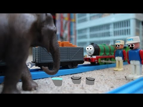 Henry and the Elephant Remake