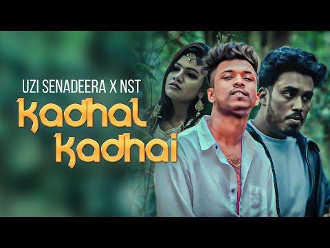 Sinhala and Tamil New Year Surprise - Kadhal Kadhai