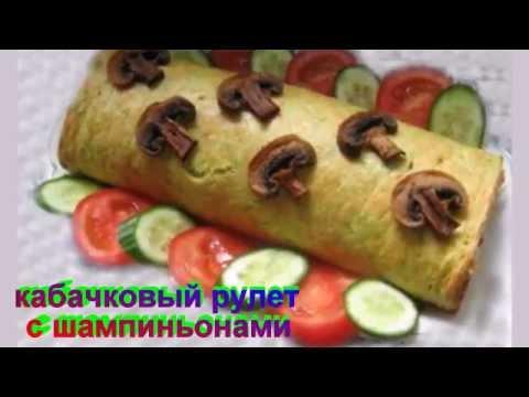 Доставка вкуснейшей еды в Симферополе: Пицца, суши, роллы