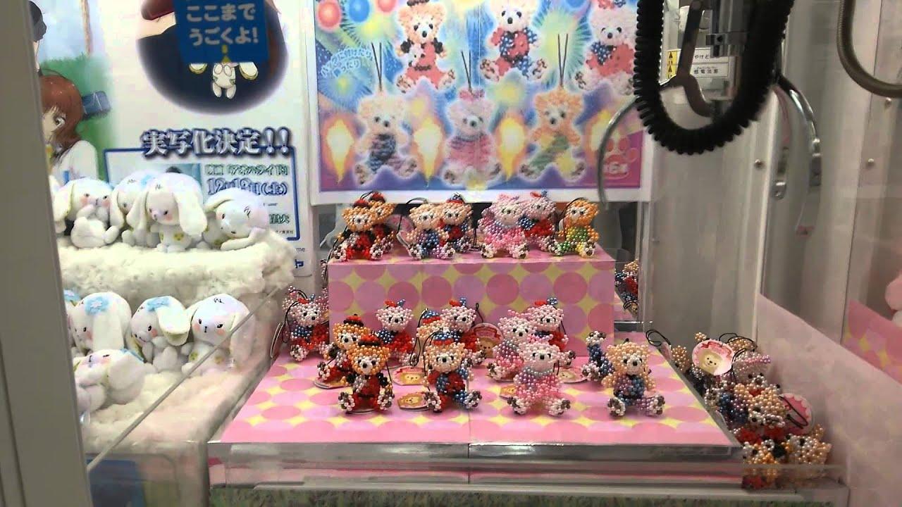 "Japanese ""UFO catcher"" game machine! Try to get Precious ... - photo#20"