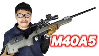 TOKYOMARUI M40A5 SNIPER RIFLE AIRSOFT GUN REVIEW