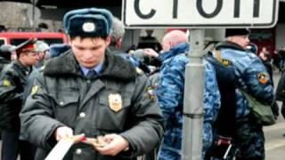 Теракт в московском метро 29.03.2010