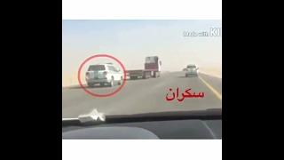 Saudi arabia car accidents & crazy drivers. 2017