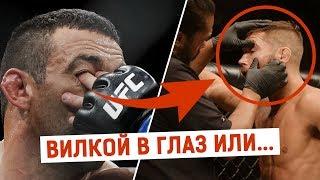 Самые короткие НЕСОСТОЯВШИЕСЯ бои в истории UFC