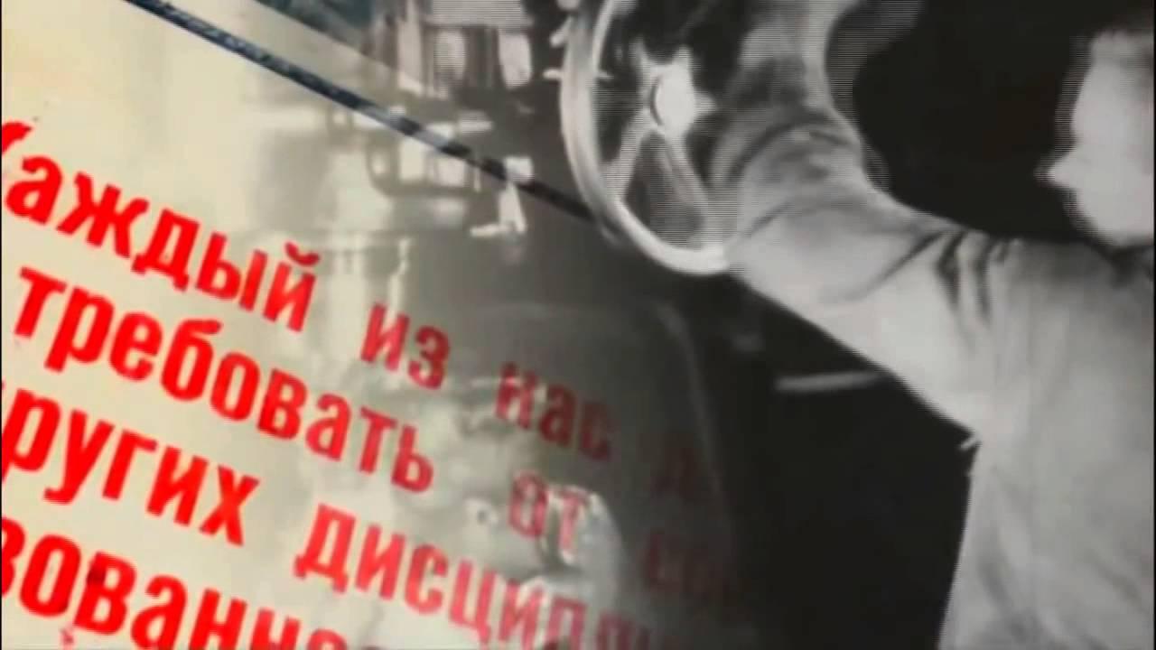 Горловка в годы Великой Отечественной Войны - Часть 2