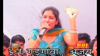 Hit Ragni //  Bharat Vansh Ki Panchayat Mein // NDJ Music