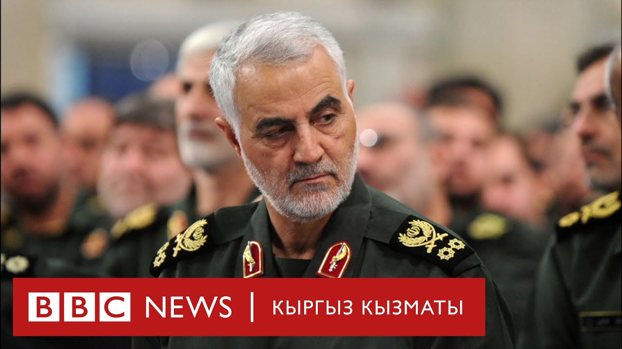 Би-Би-Си ТВ жаңылыктары (03.01.20) - BBC Kyrgyz