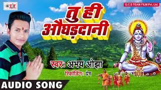 free mp3 songs download - Gajendra sharma desh bhakti song