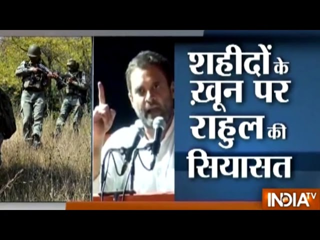 Rahul Gandhis Remark on PM Modi is Highly Shameful: BJP