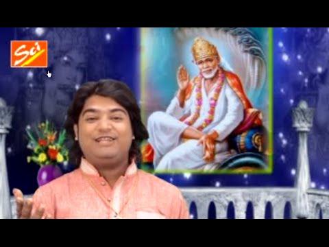 Sai Baba Bhajan - Sai Teri Tasveer by Sai Rahul