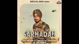 Sarhadan (Lyrical Audio) Shera Bawa | New Punjabi Song 2018 | White Hill Music