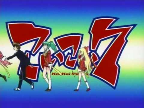 Koi Koi Seven OP