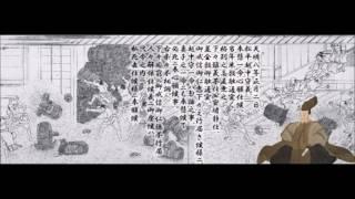 白河藩主を継いだ松平定信公(1759-1829)は、天明の大飢饉【1782年(天...