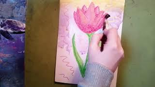 Техника рисования восковыми мелками и акварелью. Рисуем цветок