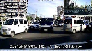 1車線だけ渋滞していたら、その先頭はどうなっている?…大阪・内環状編
