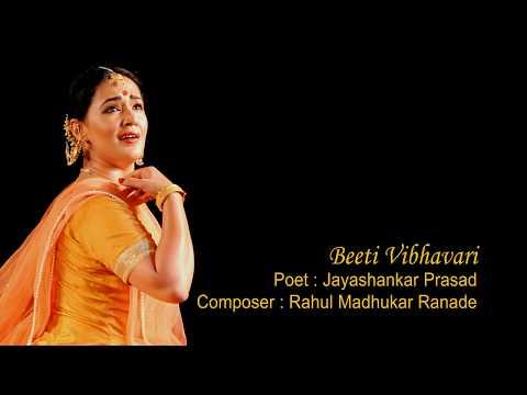Beeti Vibhavari - Kathak Performance By Divya Goswami Dikshit | Anugraham