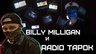 Hollywood Undead - Undead (Cover by Radio Tapok and Billy Milligan Remix)