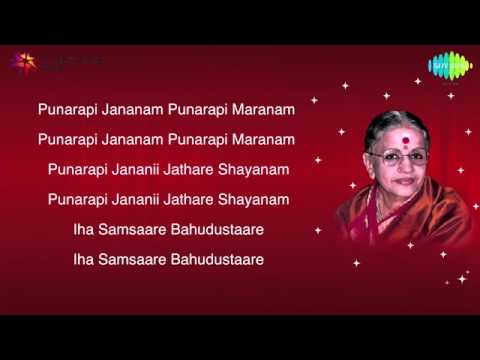 MS Subbulakshmi Bhaja Govindam   Lyrics Video