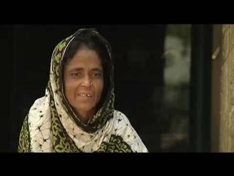 Shopner Bidesh Jatra | OKUP Drama