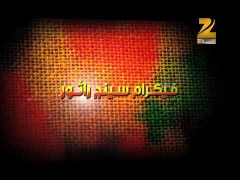 Vikram rathore movie songs download.
