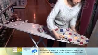 Гладильная доска Формула надeжности Интернет-магазин КупиЛегко(, 2013-05-24T18:57:38.000Z)