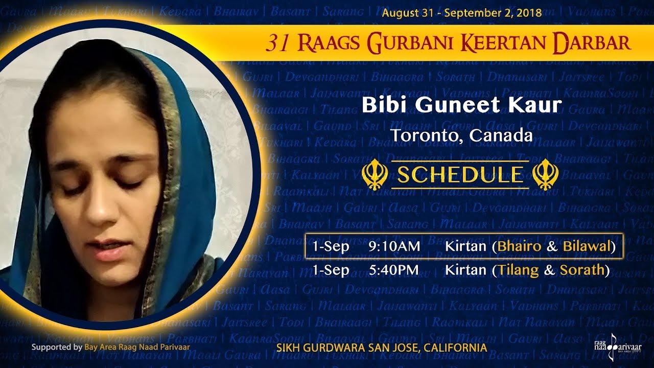 Raag Bhair & Raag Bilawal - Bibi Guneet Kaur [31 Raags Darbar 2018]