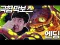 [토] 하이큐!! 투 더 탑 - YouTube