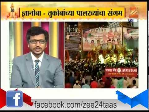Guest Anchor Umesh Kulkarni Talks On Tukaram Palkhi Arrives In Pune 10th July 2015