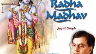 #MorningBhajan/JAI RADHA MADHAV BY JAGJIT SINGH / Shree Radha Madhav/ Peaceful Mind /Radhe Krishna 🙏