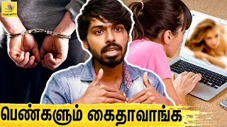 தெரியாம Link Open பண்ணிட்டாலும்.... | Hacker Shiva Balaji Interview On Pornography Arrest List