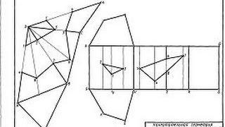 начертательная геометрия 1 курс. Построить развертки призмы с пирамидой