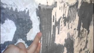 плиточный клей и гипсовая штукатурка...(Этот ролик обработан в Видеоредакторе YouTube (https://www.youtube.com/editor), 2015-11-02T20:16:02.000Z)