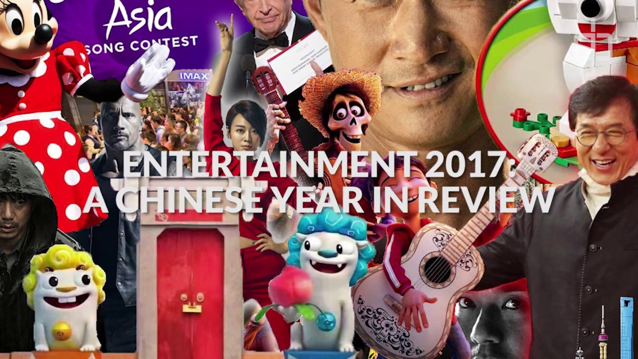 Top China Entertainment News 2017