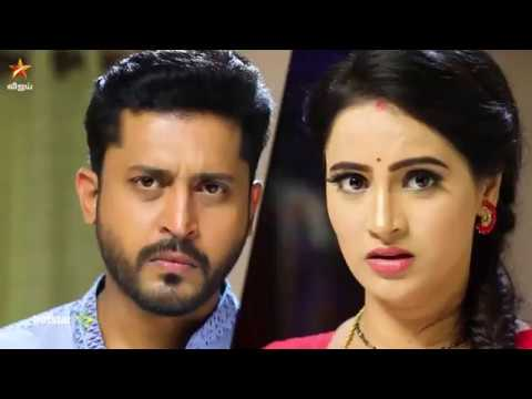 Avalum Naanum | 4th to 8th September 2018 - Promo