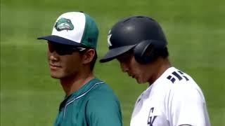 HIGHLIGHT R5 | G2: Park singles to double Geelong-Korea lead
