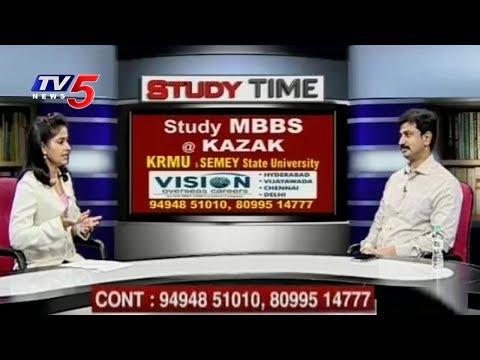 MBBS In Kazakhstan | KMRU & SEMEY State University | Study Time | TV5 News