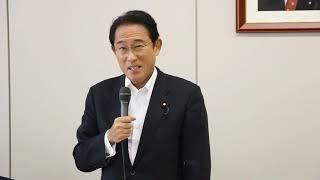 令和元年9月19日宏池会在京議員懇談会