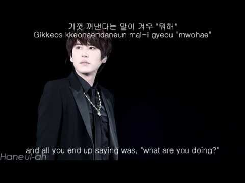 Super Junior KRY - 중 (…ing) [ENG|HAN|ROM]
