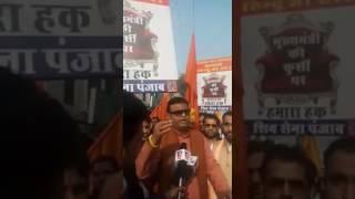 Rajiv tandon chairman shiv sena punjab demand hindu chief minister in punjab