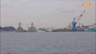 Япония показала Украине сверхсовременную морскую базу.