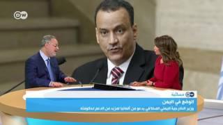 خطة كيري حول اليمن.. هل توجد فعلا؟
