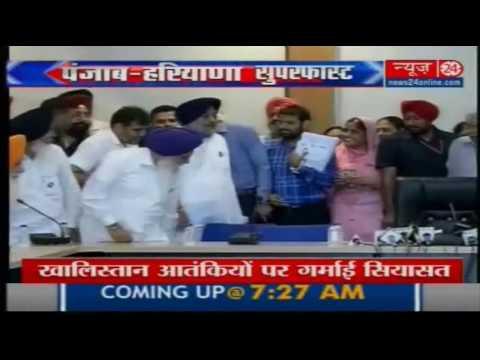 Punjab - Haryana Super fast News    12 Aug 2016   