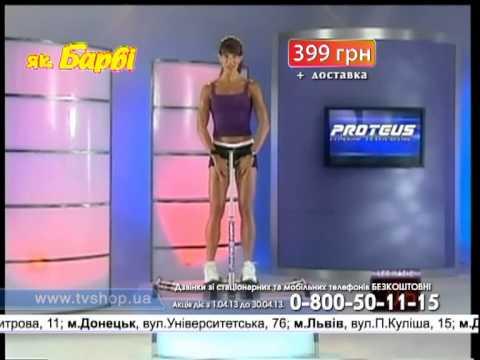 Внутренняя сторона бедра эффективные упражнения
