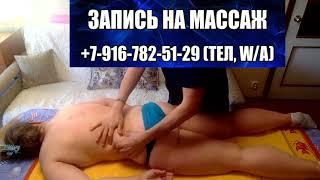 Общий массаж тела женщине. Массаж всего тела девушке. body massage,  relax massage for woman,