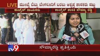 Jayanagar MLA Sowmya Reddy Reacts Over Her Stand on Resignation