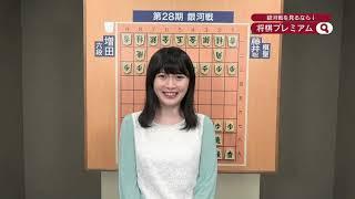 【将棋】銀河戦 藤井聡太棋聖vs増田康宏六段戦 29連勝・因縁の対決!聞き手をさせていただきました。